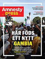 Amnesty Press logga