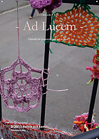 Ad Lucem logga
