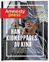 Amnesty Press logga