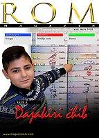 Magazin Rom logga
